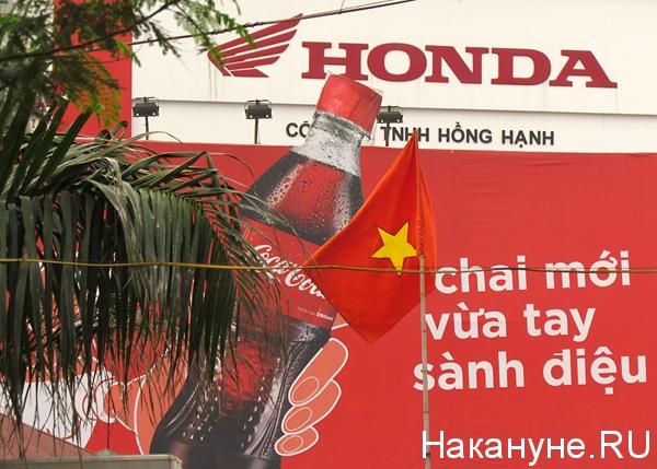 ханой вьетнам флаг глобализация(2012) Фото: Накануне.ru