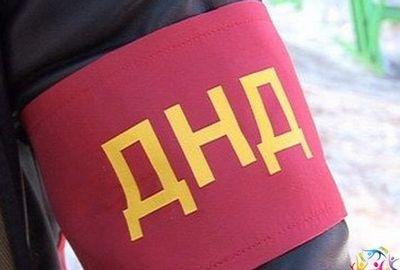 добровольная народная дружина повязка|Фото: admugansk.ru