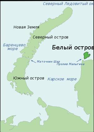 карта янао остров белый карское море(2012)|Фото: ru.wikipedia.org