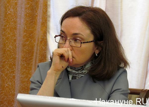 набиуллина эльвира сахипзадовна министр экономического развития и торговли рф|Фото: Накануне.ru