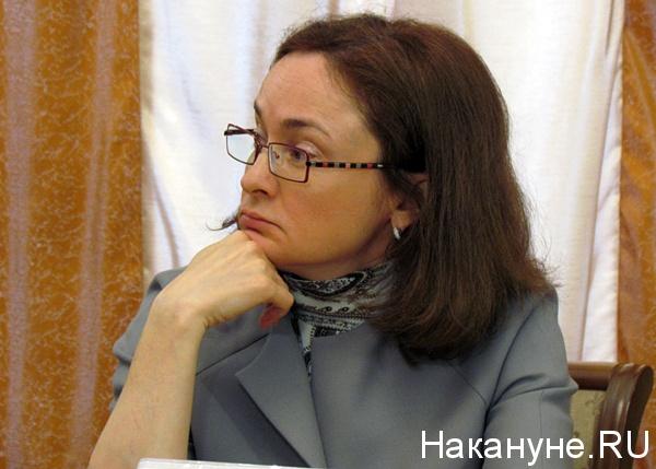 набиуллина эльвира сахипзадовна министр экономического развития и торговли рф Фото: Накануне.ru