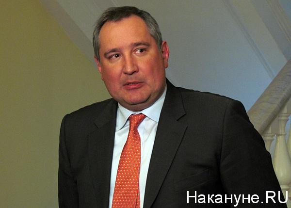 фото рогозин дмитрий олегович