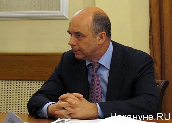 силуанов антон германович министр финансов рф|Фото: Накануне.ru