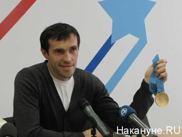 Павел Дацюк в Екатеринбурге(2012)|Фото:Накануне.RU