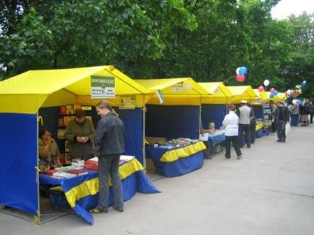 Ярмарка выходного дня|Фото:icmos.ru