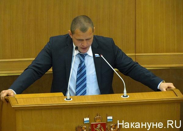 ряпасов максим владимирович депутат свердловской областной думы|Фото: Накануне.ru