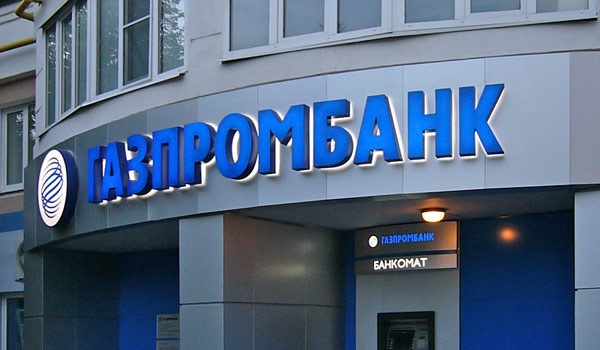 Газпромбанк|Фото:marker.ru