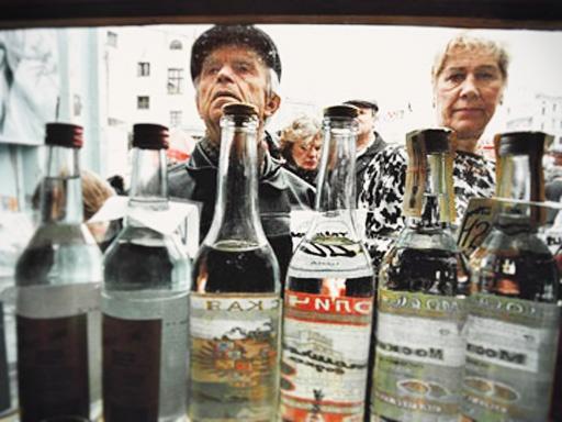водка алкоголь|Фото: