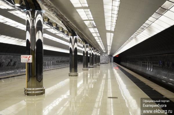 метро Чкаловская|Фото: www.ekburg.ru