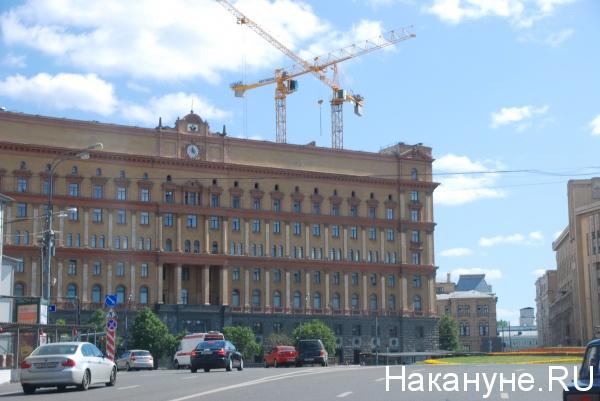 Лубянка, ФСБ|Фото:Накануне.RU