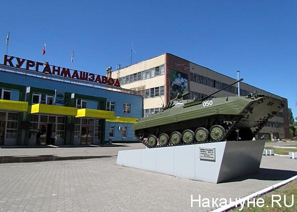 курганмашзавод кмз|Фото: Накануне.ru