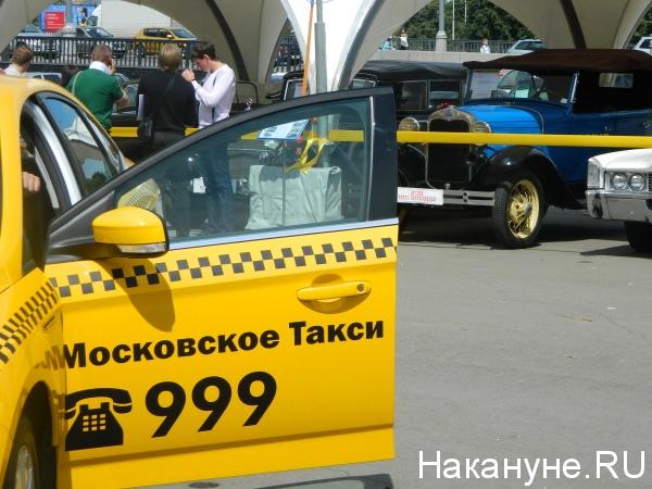 105 лет московскому такси(2012)|Фото: Накануне.RU