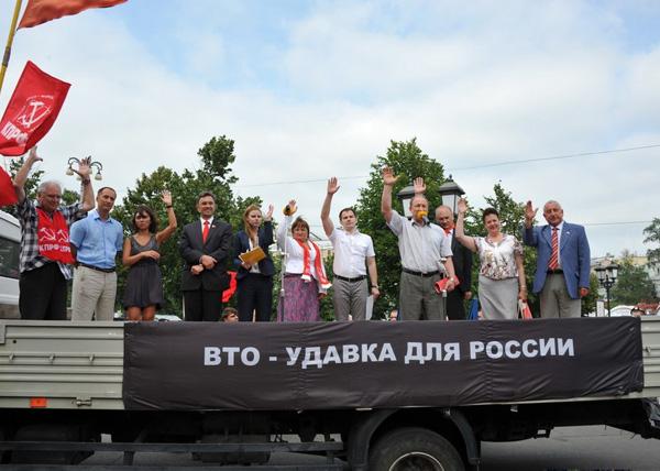 митинг против ВТО Всемирная торговая организация (2012) Фото: kprf.ru