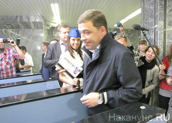 открытие станции метро Чкаловская, Куйвашев(2012) Фото: Накануне.RU