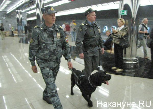 открытие станции метро Чкаловская, охрана, собака|Фото: Накануне.RU