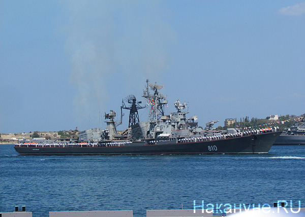 Черноморский флот Сметливый|Фото: Накануне.RU