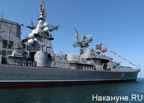 черноморский флот большой противолодочный корабль керчь(2012)|Фото: Накануне.ru