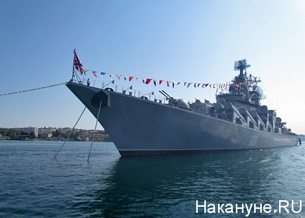 черноморский флот гвардейский ракетный крейсер москва|Фото: Накануне.ru