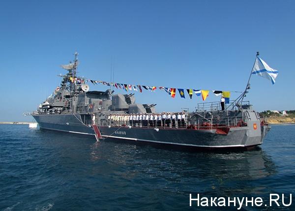 черноморский флот сторожевой корабль разведки ладный Фото: Накануне.ru