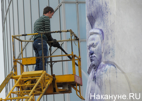 памятник Ельцину Фото: Накануне.RU
