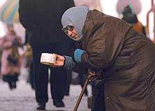 бедность пенсионер подаяние нищета кризис |Фото: