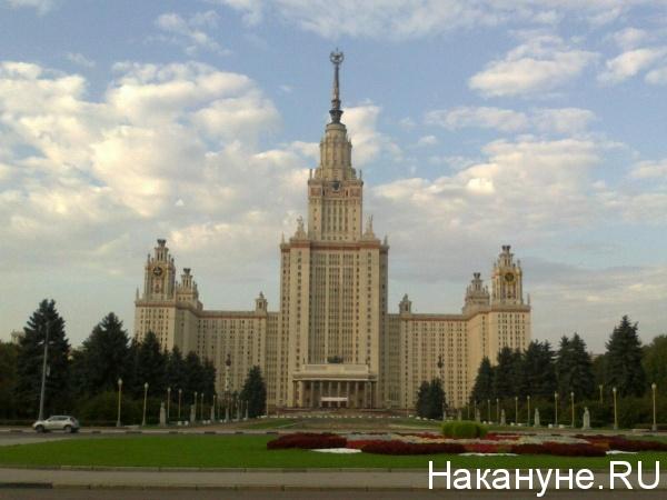 МГУ|Фото:Накануне.RU
