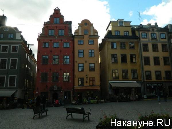Стокгольм Швеция|Фото: Накануне.RU