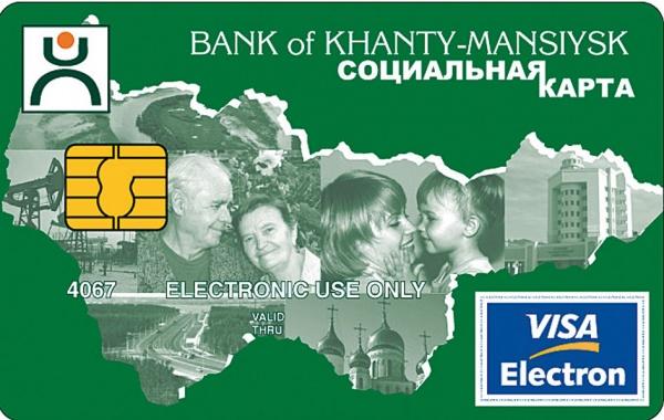 карта ханты-мансийский банк хмб Фото: