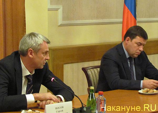 Сергей Носов, Евгений Куйвашев|Фото: Накануне.RU
