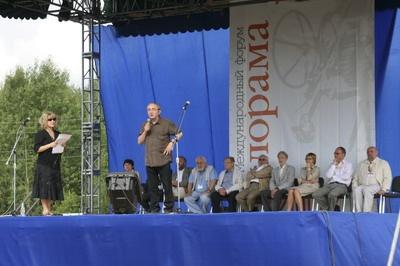 форум Пилорама Пермь|Фото:static.prm.ru