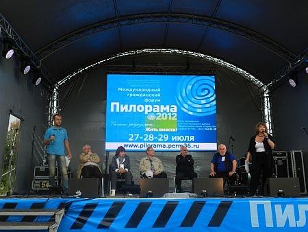 форум Пилорама Пермь Фото:static.prm.ru