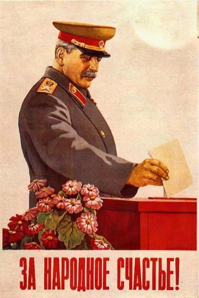 сталин плакат эпоха|Фото:sovposters.ru
