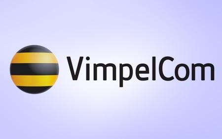 VimpelCom, Вымпелком|Фото:gazeta.ru