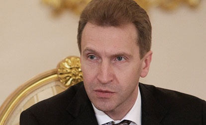 Вице-премьер РФ Игорь Шувалов|Фото:futurin.ru