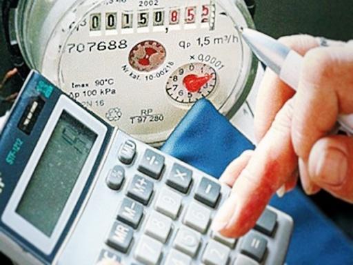 ЖКХ счетчик калькулятор квитанции|Фото: