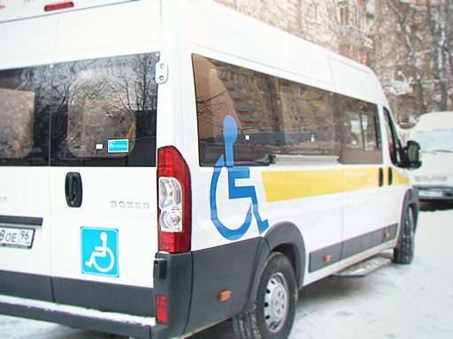 Социальное такси инвалид|Фото:
