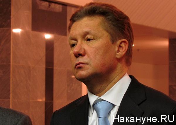 миллер алексей борисович председатель правления оао газпром(2013)|Фото: Накануне.ru