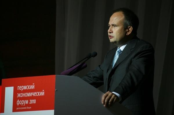 Пермский экономический форум Олег Чиркунов|Фото:2010.permforum.ru