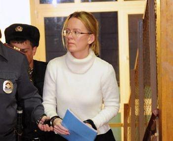 Екатерина Сметанова|Фото:vg-news.ru