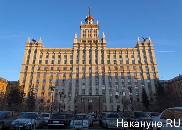 челябинск южно-уральский государственный университет юургу|Фото: Накануне.ru