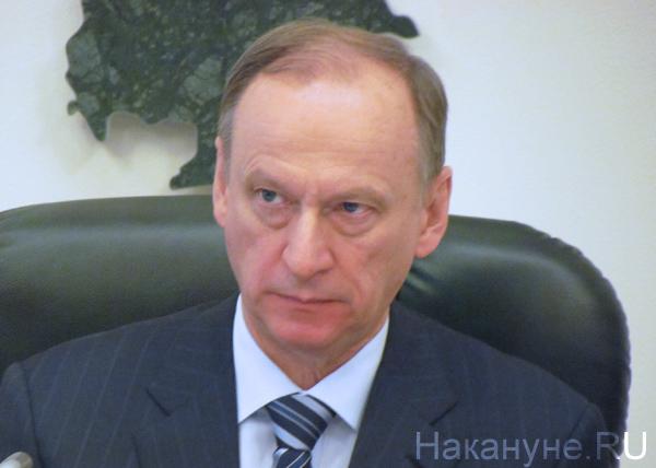совет безопасности Николай Патрушев Фото: Накануне.RU