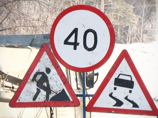 ремонт дороги авария дорожные знаки Фото: