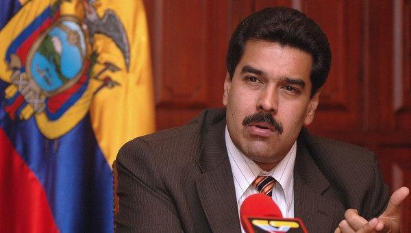 Николас Мадуро|Фото:ria.ru