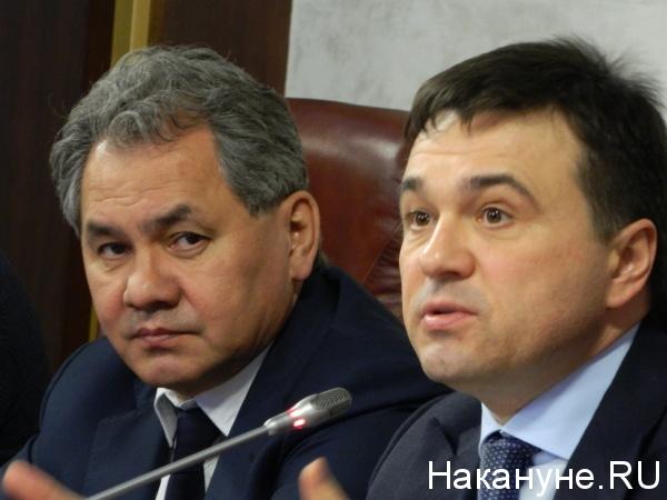 Сергей Шойгу, Андрей Воробьев(2013)|Фото: Накануне.RU