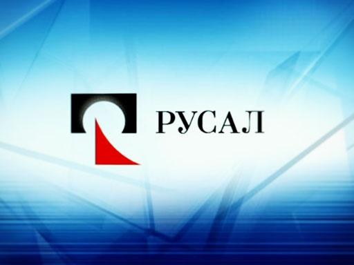 Русал UC Rusal Русский алюминий логотип(2013)|Фото: