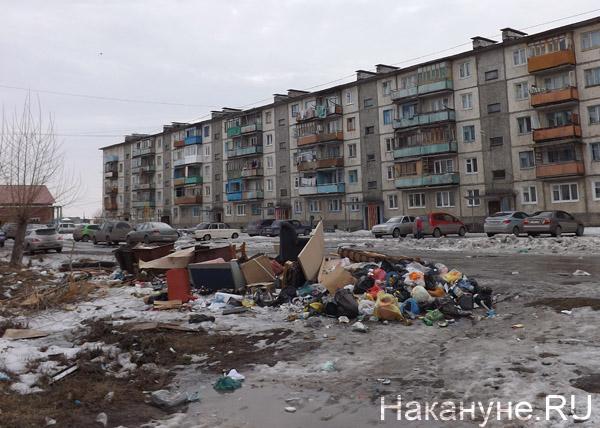 ук славянка, мусор, Елань(2013)|Фото: Накануне.RU
