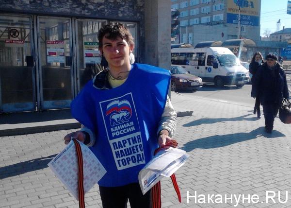 единая россия, 9 мая|Фото: Накануне.RU