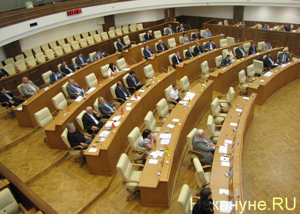 депутаты Законодательное собрание Свердловской области|Фото: Накануне.RU