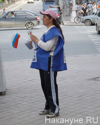12 июня, Екатеринубрг, Единая Россия Фото: Накануне.RU