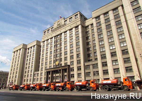 москва государственная дума рф|Фото: Накануне.ru